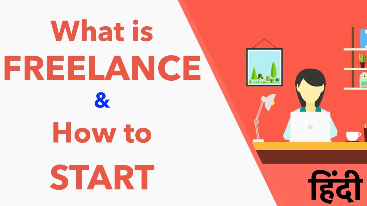 Nếu chưa có kinh nghiệm, việc bắt đầu làm freelancer khá khó khăn